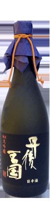 丹後王国 純米大吟醸