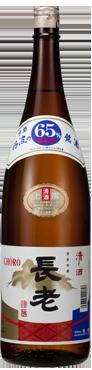 chourou_sake2